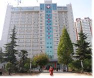 宝鸡市人民医院