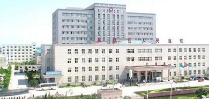 扶风县医院