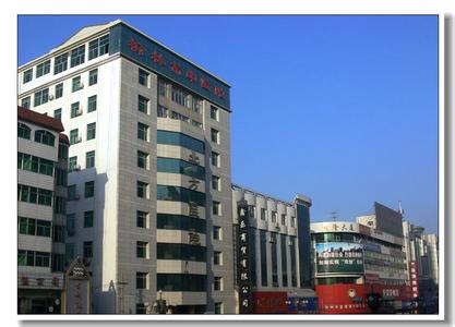 榆林北方医院