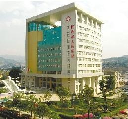 临沧市人民医院