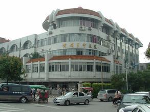 黄埔中医院