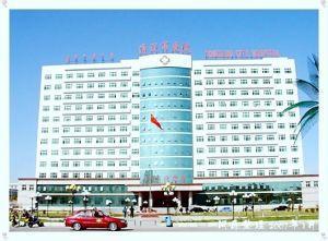 通辽市医院