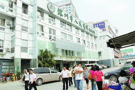 深圳市人民龙华分院