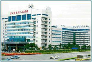 松岗人民医院