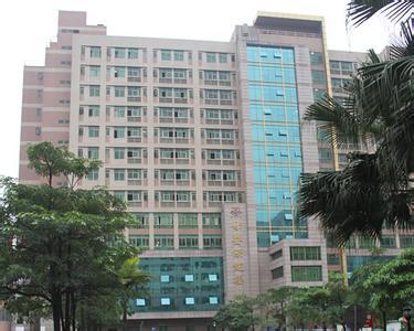 南海妇幼保健院