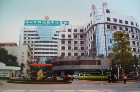 南海区松岗医院