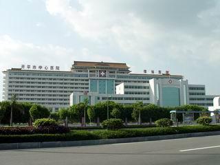东莞企石医院