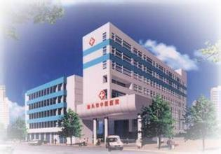 汕头中医院