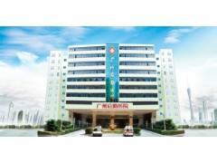 汕头市第三人民医院