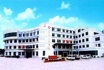 惠阳区人民医院
