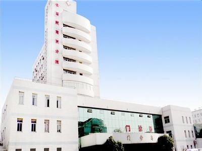 长征医院南京分院