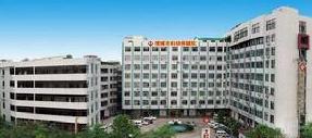 徐州妇幼保健院