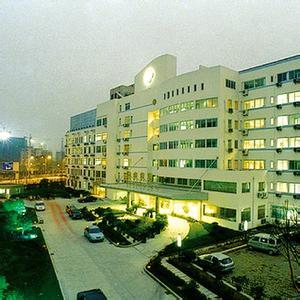 无锡传染病医院