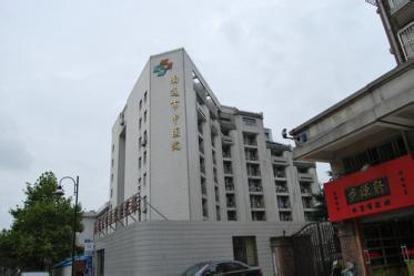 南通中医院