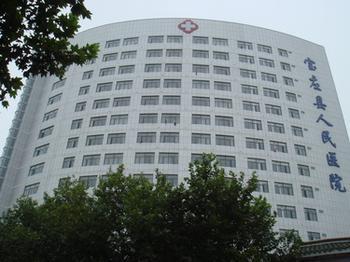 宝应人民医院
