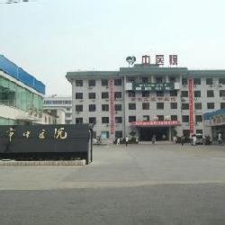 姜堰中医院