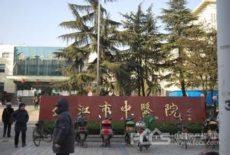 镇江中医院