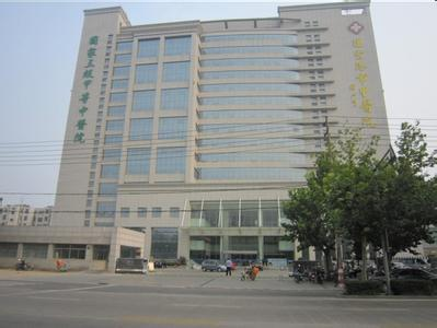 连云港中医院
