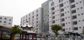 东海人民医院
