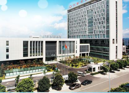 宁波江北区人民医院