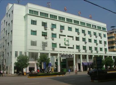 嵊州中医院