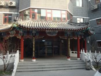 北京鼓楼医院