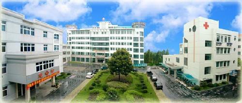 安吉县第三人民医院