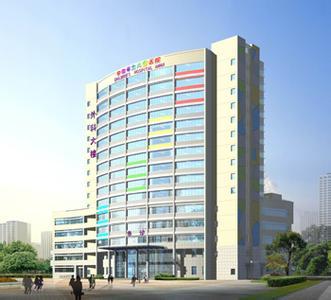 安徽省立儿童医院