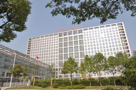 安徽省胸科医院