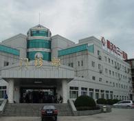 731医院