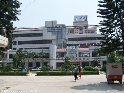 淮南广济医院