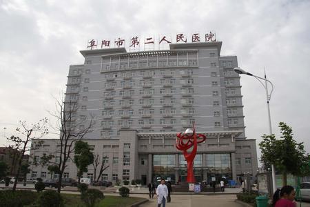 前身系六安专区人民医院毛坦厂分院,1979年3月16日迁至原六安市城区皋