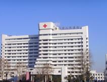 上饶市人民医院