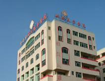 上饶市妇幼保健院