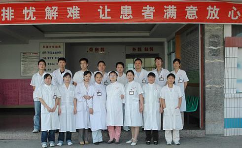景德镇中医院